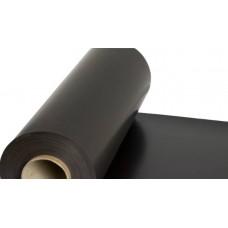 Folie Magnetica Bakker 0.9 mm