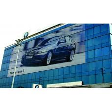 ORAJET 3675E Folie autoadeziva Economy Window Graphics